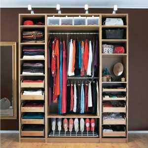 How To Arrange Your Wardrobe